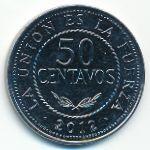 Боливия, 50 сентаво (2010–2012 г.)