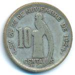 Гватемала, 10 сентаво (1945 г.)