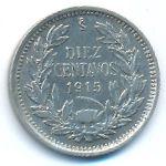 Чили, 10 сентаво (1915 г.)