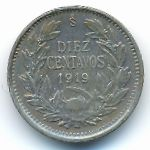 Чили, 10 сентаво (1919 г.)