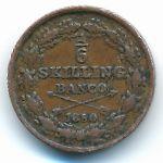 Швеция, 1/6 скиллинга (1850–1855 г.)