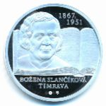 Словакия, 10 евро (2017 г.)