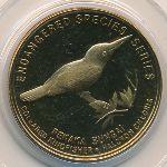 Малайзия, 25 сен (2004 г.)