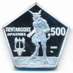Крит, 500 драхм (2020 г.)