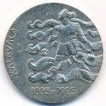 Финляндия, 50 марок (1985 г.)