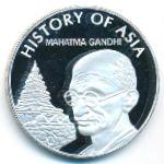 Острова Кука, 1 доллар (2004 г.)