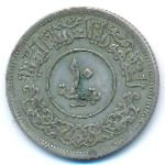 Йемен, Арабская Республика, 10 букша (1963 г.)