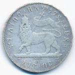 Эфиопия, 1 быр (1897 г.)