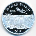 Либерия, 10 долларов (1997 г.)