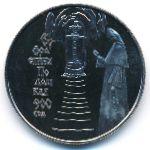 Беларусь, 1 рубль (2001 г.)