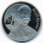 Беларусь, 1 рубль (2002 г.)