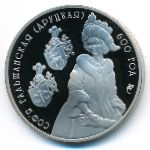 Беларусь, 1 рубль (2006 г.)