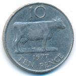 Гернси, 10 пенсов (1977 г.)