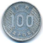 Япония, 100 иен (1959 г.)