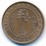 Цейлон, 1 цент (1942 г.)