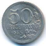 Бразилия, 50 крузейро (1965 г.)