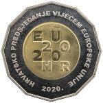 Хорватия, 25 кун (2020 г.)