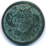 Гориция, 1 сольдо (1755 г.)