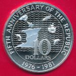 Тринидад и Тобаго, 10 долларов (1981 г.)
