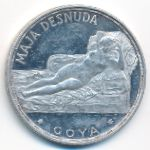 Экваториальная Гвинея, 100 песет (1970 г.)