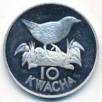 Замбия, 10 квача (1986 г.)