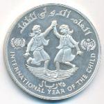 Йемен, Арабская Республика, 25 риалов (1983 г.)