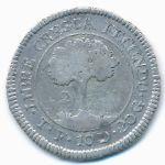 Центральная Америка, 2 реала (1831 г.)