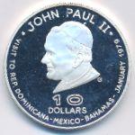 Доминика, 10 долларов (1979 г.)