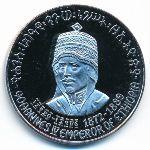 Эфиопия, 5 долларов (1972 г.)