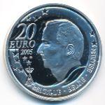 Бельгия, 20 евро (2005 г.)