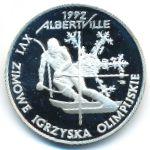 Польша, 200000 злотых (1991 г.)