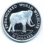 Острова Кука, 50 долларов (1990 г.)