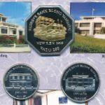 Вануату, Набор монет (2009 г.)