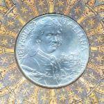 Италия, 5000 лир (1997 г.)