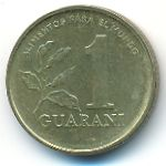 Парагвай, 1 гуарани (1993 г.)