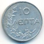 Греция, 10 лепт (1922 г.)