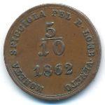 Ломбардия-Венеция, 5/10 сольдо (1862 г.)