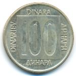 Югославия, 100 динаров (1989 г.)