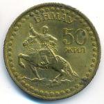 Монголия, 1 тугрик (1971 г.)