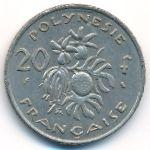 Французская Полинезия, 20 франков (1967 г.)