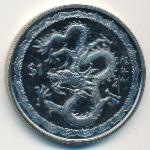 Сьерра-Леоне, 1 доллар (2000 г.)