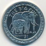 Сьерра-Леоне, 1 доллар (2001 г.)