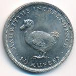 Маврикий, 10 рупий (1971 г.)