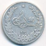 Афганистан, 2 1/2 рупии (1921 г.)