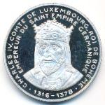 Люксембург, 20 экю (1992 г.)