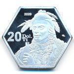 Вермонт, 20 долларов (2020 г.)