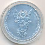 Украина, 1 гривна (2012 г.)