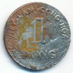 Вьетнам, 1 донг (1964 г.)