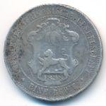 Немецкая Африка, 1 рупия (1898 г.)