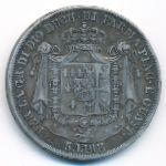Парма, 5 лир (1815 г.)